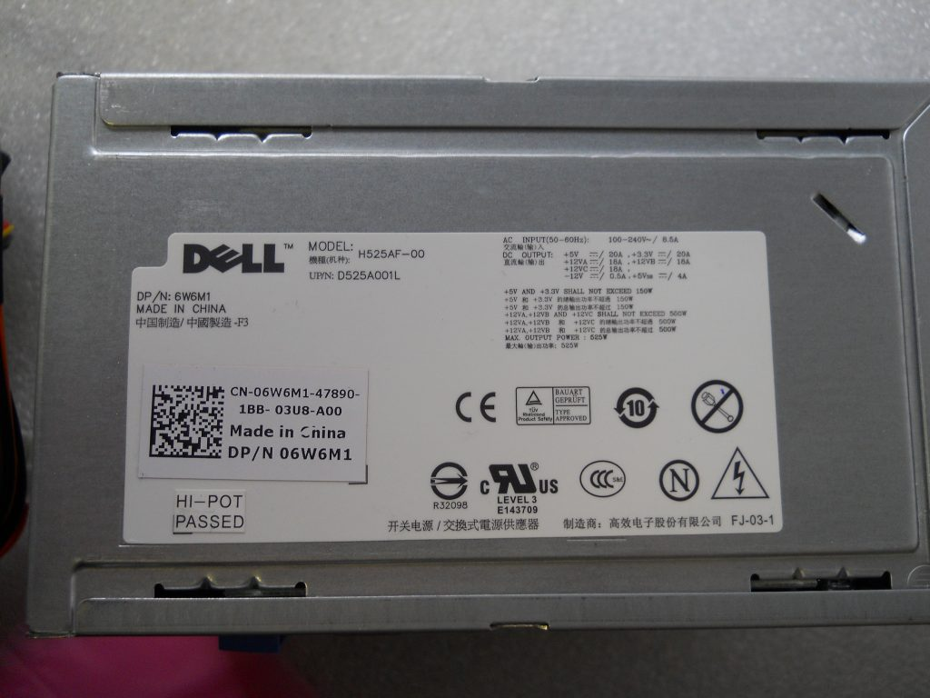 Dell H525AF-00 525W POWER SUPPLY with 0R951H Wiring Harness for ...