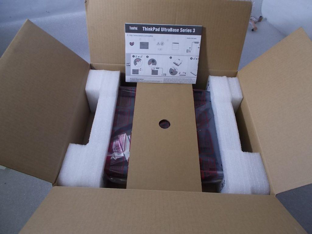 New - Open Box Lenovo 0A33932 ThinkPad UltraBase Series 3 Dock For X220 &  X230